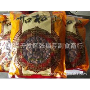 张福芹副食商行批发东北松子大颗粒开口松子,质量好,价格低