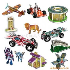 玩具礼品,小礼品,DIY玩具礼品,拼图