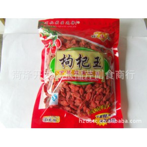 张福芹副食商行大量批发正宗 优质宁夏枸杞