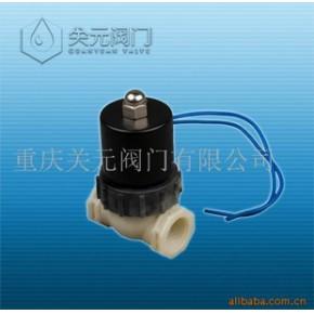 GYSF-15塑料电磁阀