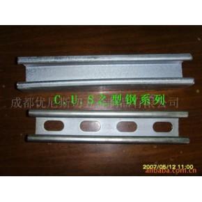 c型钢,冲孔型钢,冲孔C型钢,镀锌C型钢