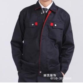 襄樊工作服厂家