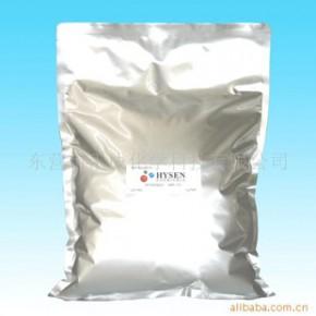 超纯水设备用超纯水树脂 hysenex