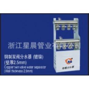 星星牌 分水器 系列产品 水暖管 PPR管 水管 管材管件  驰名商标