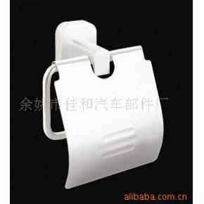 太空铝厕纸架3008/浴室挂件/纸巾架