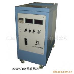 2000A垂直风冷电镀设备