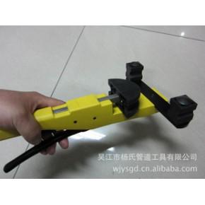 3/8''-7/8''    棘轮式弯管器