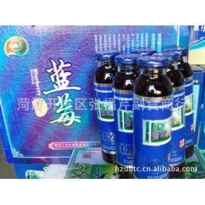 野生蓝莓果汁 100%野生蓝莓果汁 蓝牛豆豆带果粒的蓝莓果汁