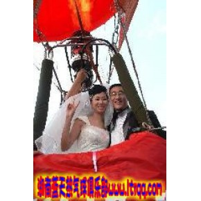 热气球婚礼