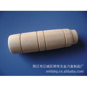阳江专业生产加工圆柄 刀柄 材质 何木 圆滑无刺使用舒适