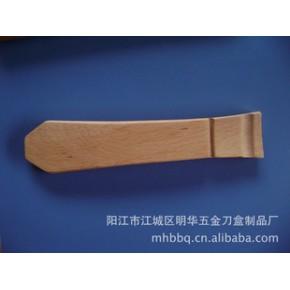 阳江专业生产加工厨房用品木柄 弯锅柄 材质 榉木 光滑硬度性强