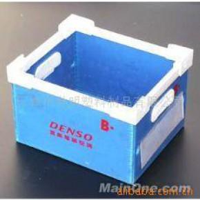 中空析周转箱 塑料 运输包装