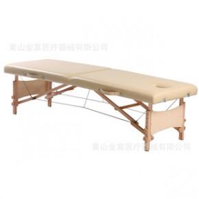 JFTB02 康菲折叠实木按摩床 浙江杭州按摩床批发