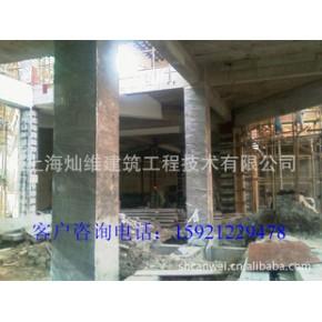 特种专业(仅限结构补强)施工资质 上海加固施工单位