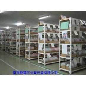 轻量型货架025-88802418季丰广