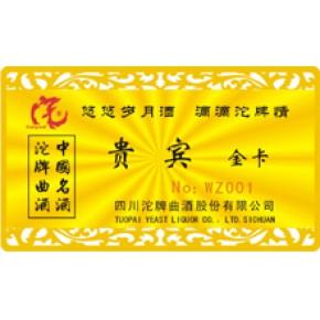 深圳制卡厂/专业制卡厂/PVC卡厂/智能卡厂/手机: