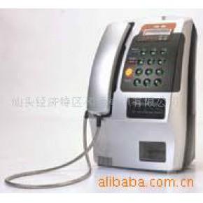 VOIP投币电话 和通HTL