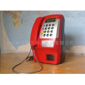 PSTN投币电话 和通HTL