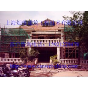 上海老建筑改造 保护建筑检测与修缮