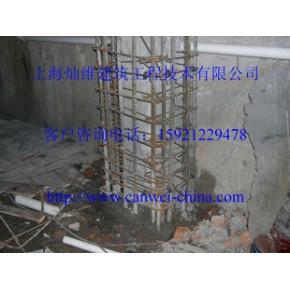 上海粘钢加固施工单位 上海梁柱包钢加固施工单位