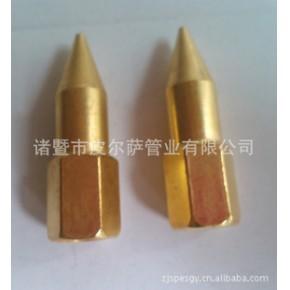 生产供应40长尖油枪头,镀铜尖嘴