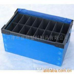 塑料中空板周转箱 可堆式周转箱