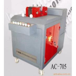 7mm液压冷焊机 SCH
