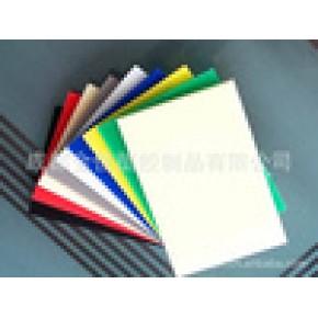 重庆包装厂用中空板板材 按客户要求自制