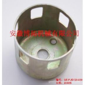 罗宾EY20(Bobin)动力配件--编号:GE-PJEY20-039 名称:启动杯