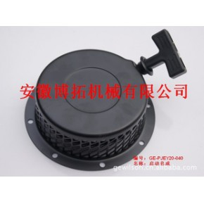 罗宾EY20(Bobin)动力配件--编号:GE-PJEY20-040 名称:启动总成