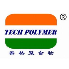 有机硅抗油剂 Tech-7244