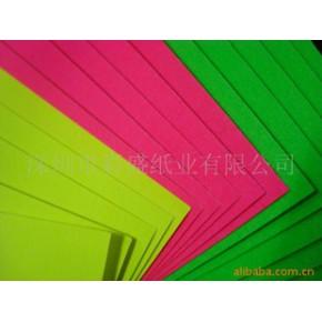 荧光纸 包装 中国