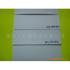 吸水纸 中果 1000(吨)