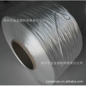 大厂供应高强丙纶丝,丙纶长丝,聚丙烯长丝强度高,国内!