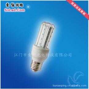 LED节能灯 220(V)