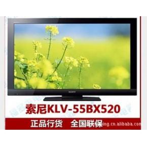 索尼KLV-55BX520 55寸全高清液晶电视 实体体验 渠道工程进货