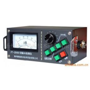 检漏仪/便携式测漏设备/精准定位