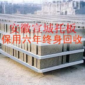 砖机托板/免烧砖托板