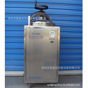 XFH-30MA电热式压力蒸汽灭菌器 立式压力蒸汽灭菌器 30L