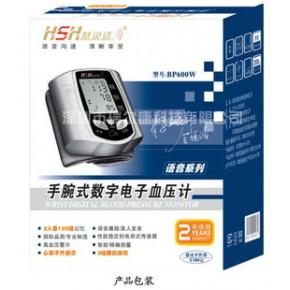 慧说话语音手腕式数字电子血压计BP600W