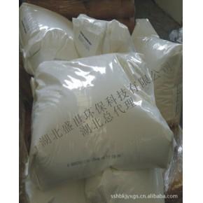 高分子絮凝剂   法国爱森总代理PAM     精煤过滤聚丙烯酰胺