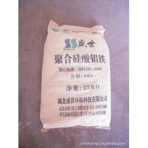 自主研发升级版PAC    贵州六盘水聚合硅酸铝铁    零风险采购