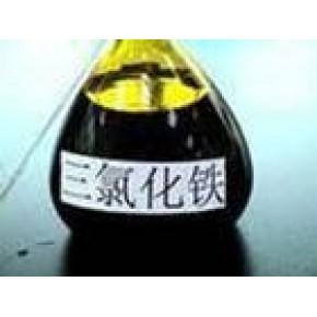 96三氯化铁   质优价廉三氯化铁   降低出水COD三氯化铁