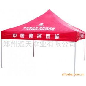 宜昌广告帐篷 武汉广告帐篷 开封广告帐篷
