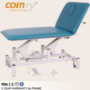 康恩菲comfy EL-02 电动升降床 升级理疗床 批发