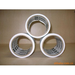 Today保护膜 PVC保护膜