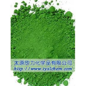 氧化铬绿 chromium oxide green,chrome oxide green