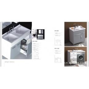 批发供应优质多功能洗衣柜 CRV-1050