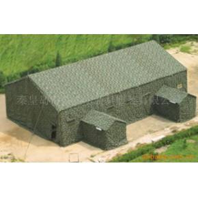 [军品质量]各种军民用帐篷供应指挥帐篷