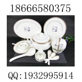 家用陶瓷餐具厂